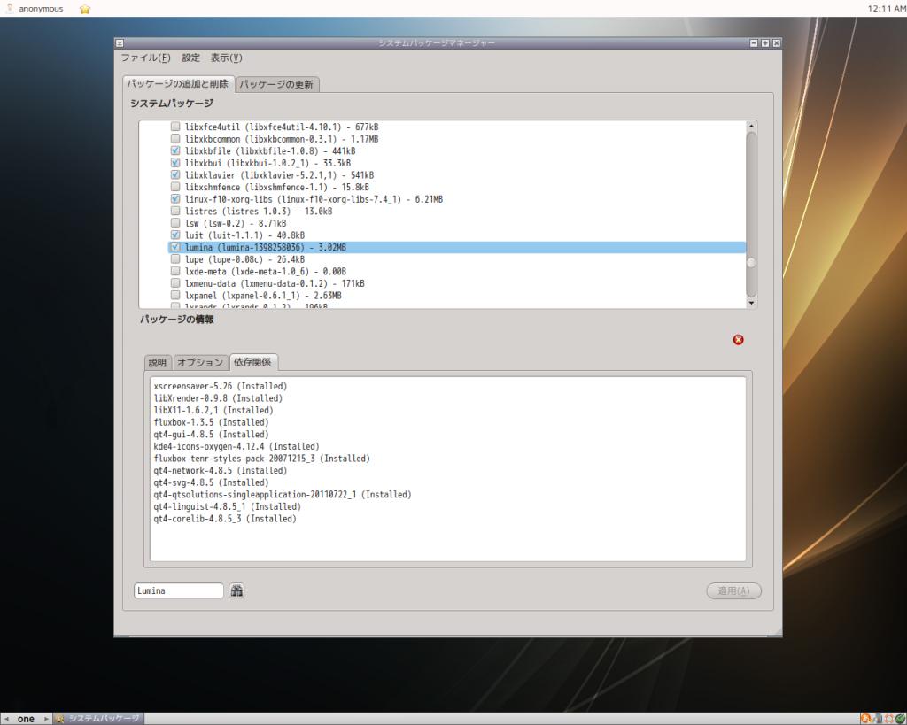 PC-BSD_lumina5